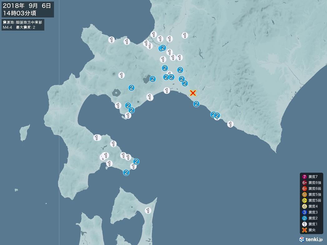 地震情報 2018年09月06日 14時03分頃発生 最大震度:2 震源地:胆振地方中東部(拡大画像)