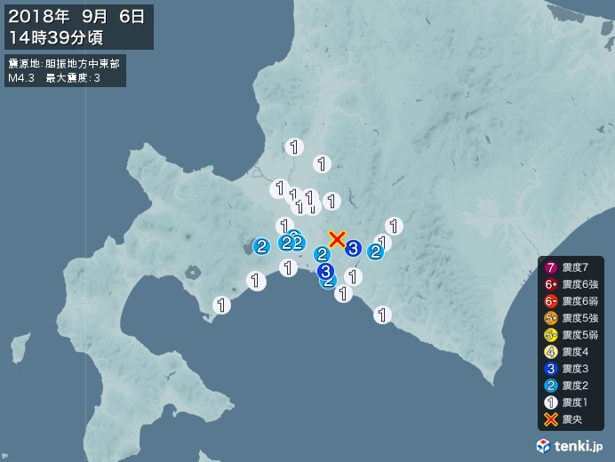 地震情報(2018年09月06日14時39分発生)