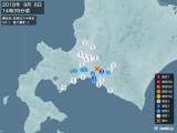 2018年09月06日14時39分頃発生した地震