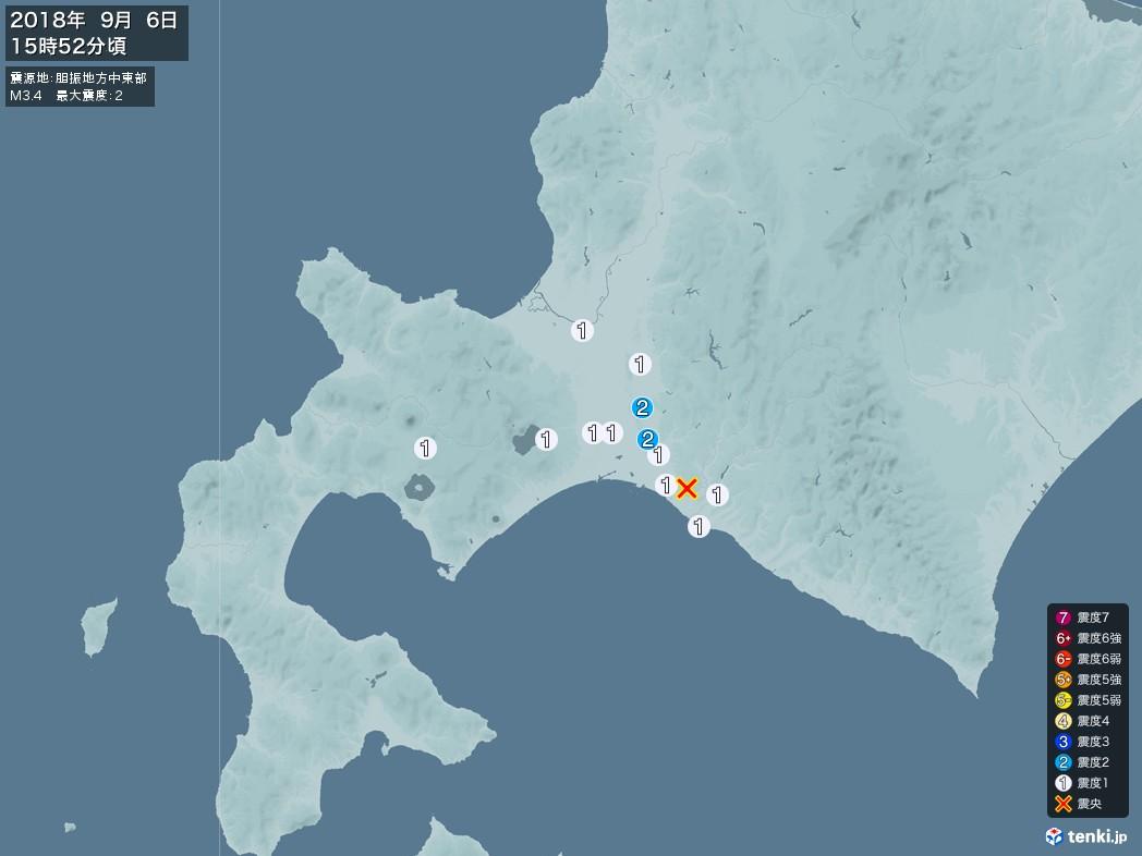 地震情報 2018年09月06日 15時52分頃発生 最大震度:2 震源地:胆振地方中東部(拡大画像)