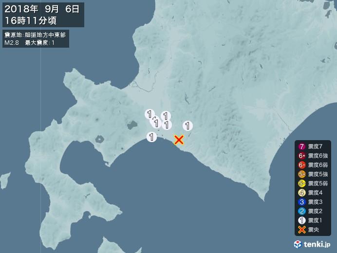 地震情報(2018年09月06日16時11分発生)