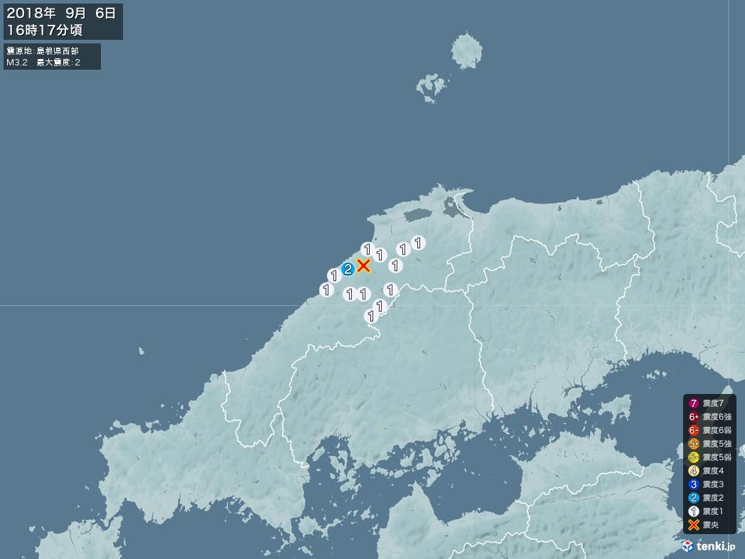 地震情報 2018年09月06日 16時17分頃発生 最大震度:2 震源地:島根県西部(拡大画像)