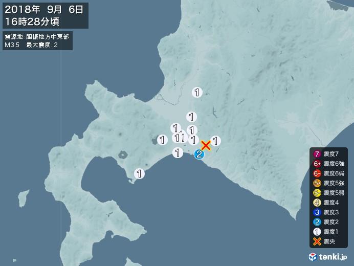 地震情報(2018年09月06日16時28分発生)