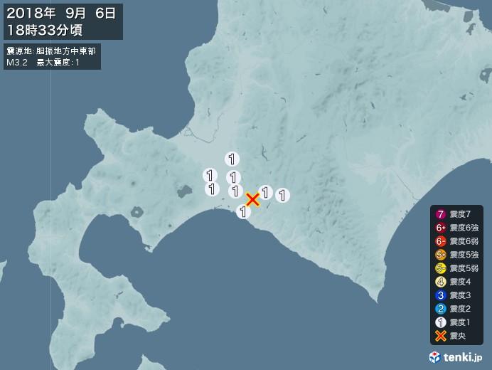 地震情報(2018年09月06日18時33分発生)