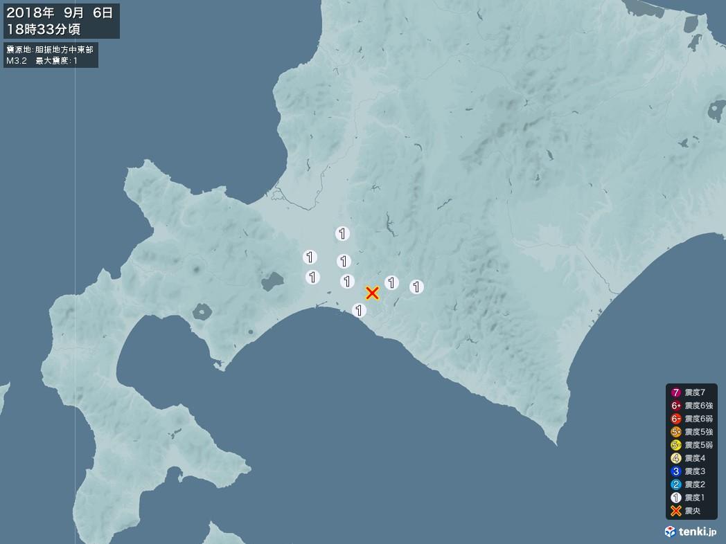 地震情報 2018年09月06日 18時33分頃発生 最大震度:1 震源地:胆振地方中東部(拡大画像)