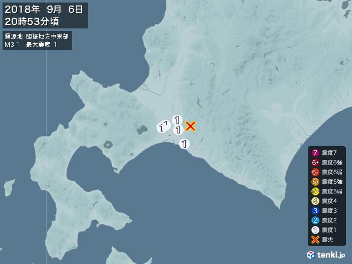 地震情報(2018年09月06日20時53分発生)