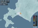 2018年09月06日20時53分頃発生した地震