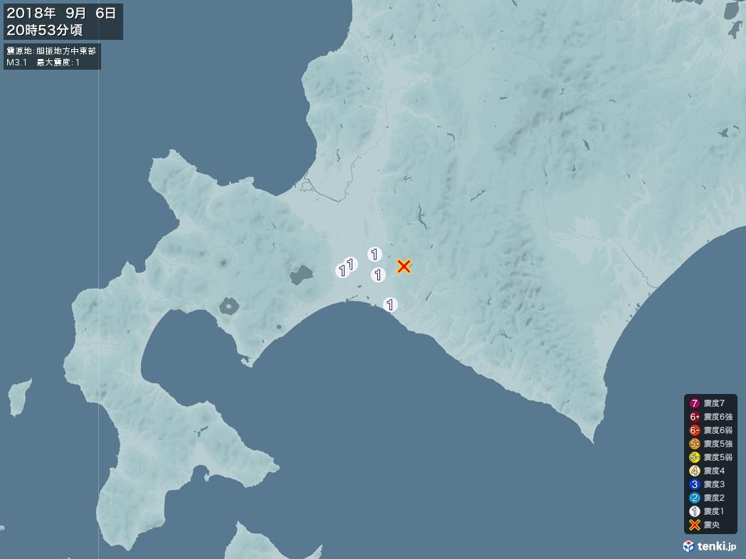 地震情報 2018年09月06日 20時53分頃発生 最大震度:1 震源地:胆振地方中東部(拡大画像)