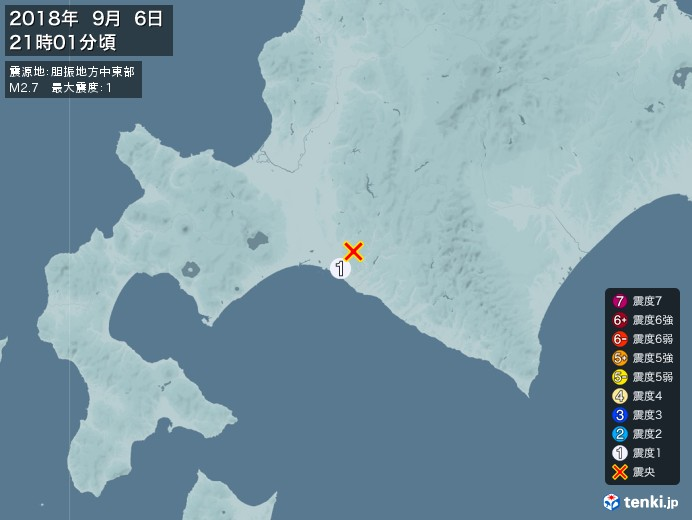地震情報(2018年09月06日21時01分発生)