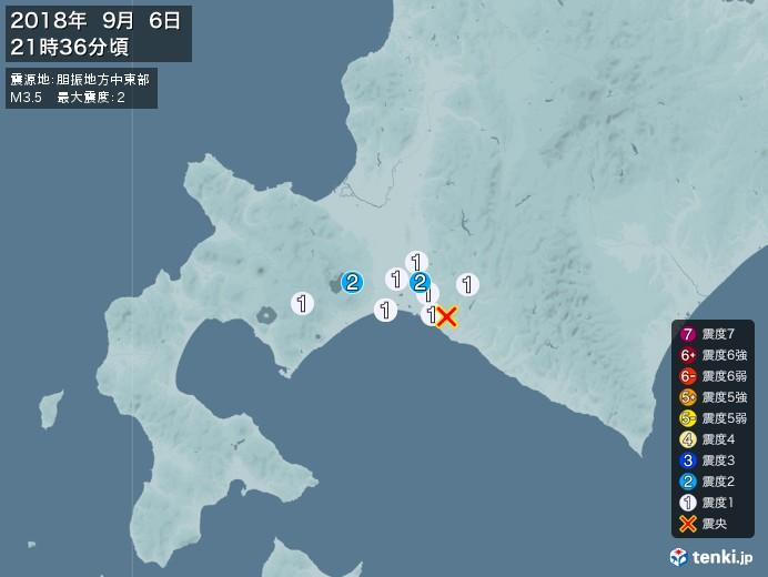 地震情報(2018年09月06日21時36分発生)