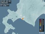 2018年09月06日22時20分頃発生した地震