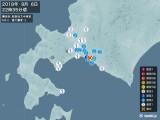2018年09月06日22時35分頃発生した地震