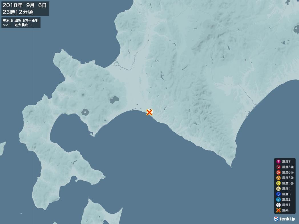 地震情報 2018年09月06日 23時12分頃発生 最大震度:1 震源地:胆振地方中東部(拡大画像)