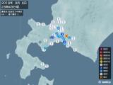 2018年09月06日23時43分頃発生した地震