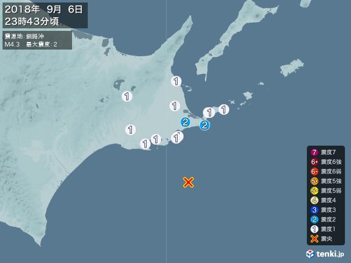 地震情報(2018年09月06日23時43分発生)