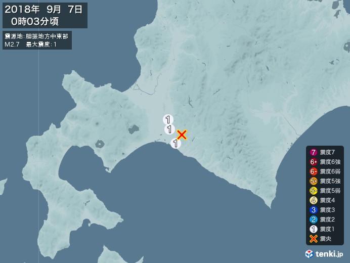 地震情報(2018年09月07日00時03分発生)