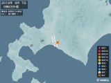 2018年09月07日00時03分頃発生した地震