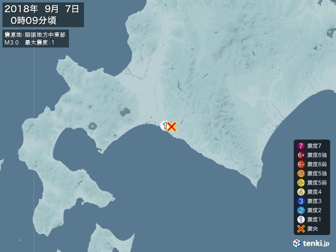 地震情報(2018年09月07日00時09分発生)