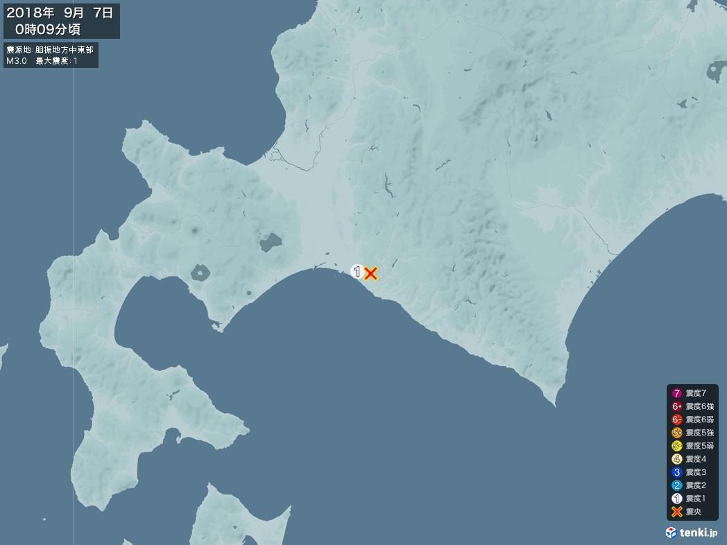 地震情報 2018年09月07日 00時09分頃発生 最大震度:1 震源地:胆振地方中東部(拡大画像)