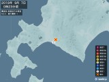 2018年09月07日00時23分頃発生した地震