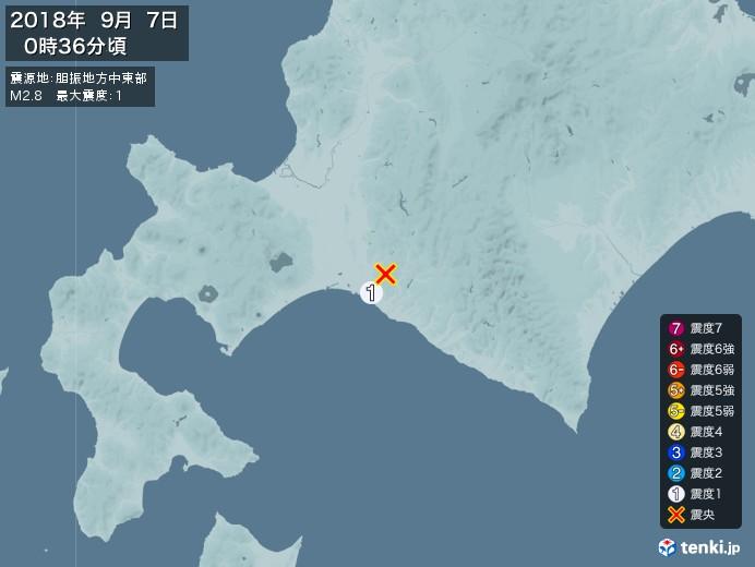 地震情報(2018年09月07日00時36分発生)