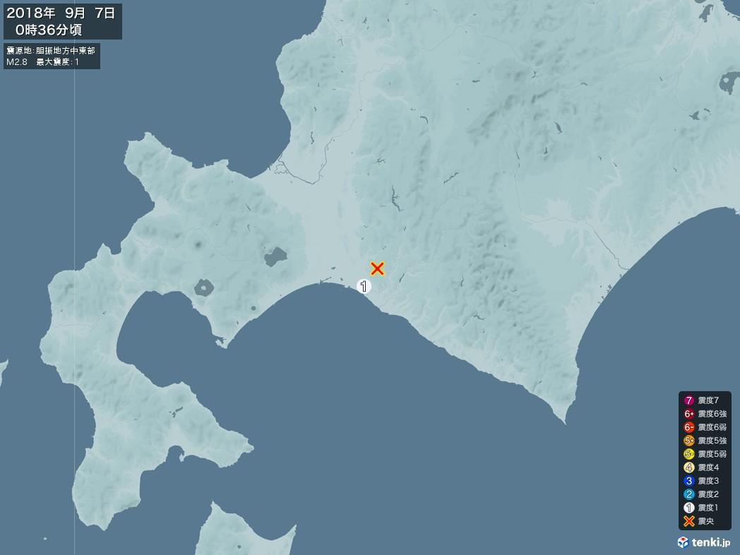 地震情報 2018年09月07日 00時36分頃発生 最大震度:1 震源地:胆振地方中東部(拡大画像)