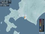 2018年09月07日00時46分頃発生した地震