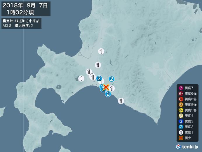 地震情報(2018年09月07日01時02分発生)