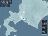 2018年09月07日01時02分頃発生した地震