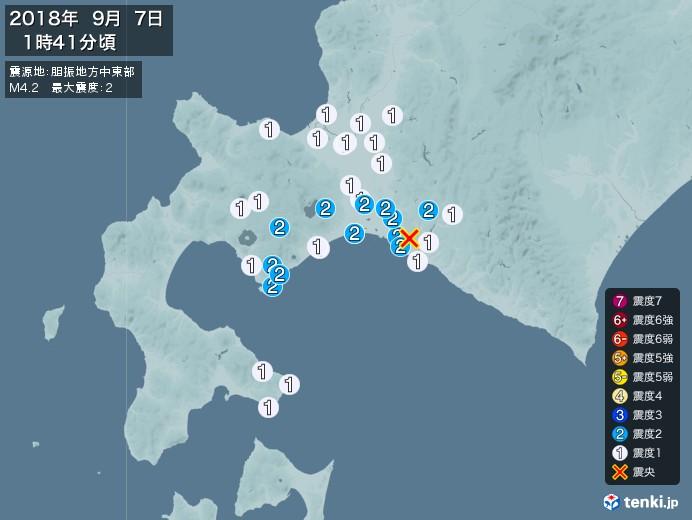 地震情報(2018年09月07日01時41分発生)