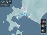 2018年09月07日01時41分頃発生した地震