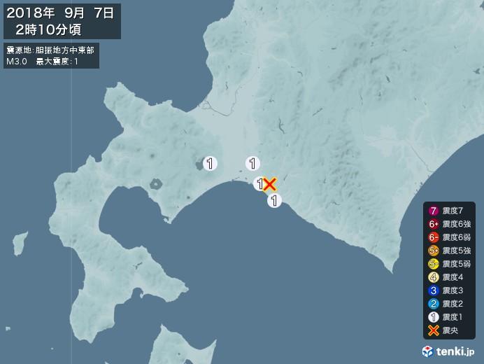 地震情報(2018年09月07日02時10分発生)