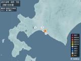 2018年09月07日02時10分頃発生した地震