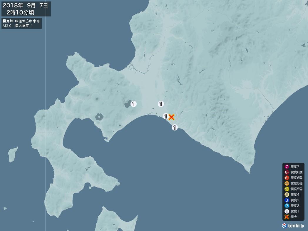 地震情報 2018年09月07日 02時10分頃発生 最大震度:1 震源地:胆振地方中東部(拡大画像)
