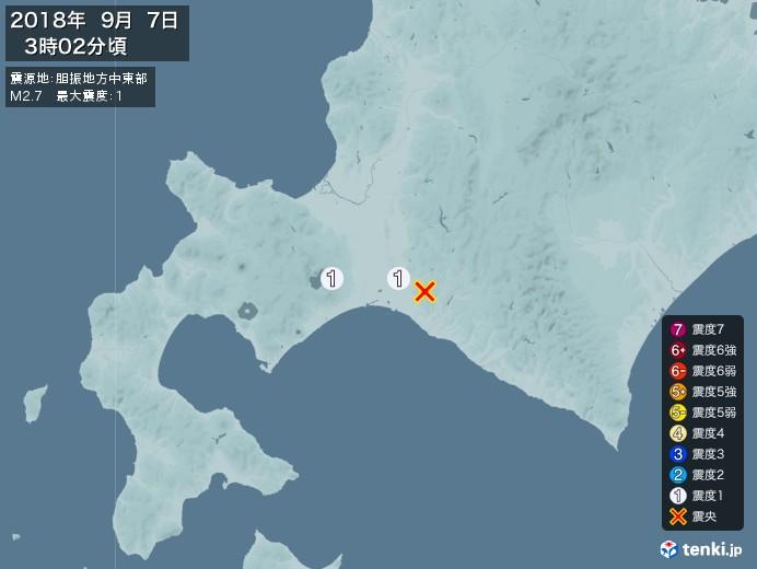 地震情報(2018年09月07日03時02分発生)
