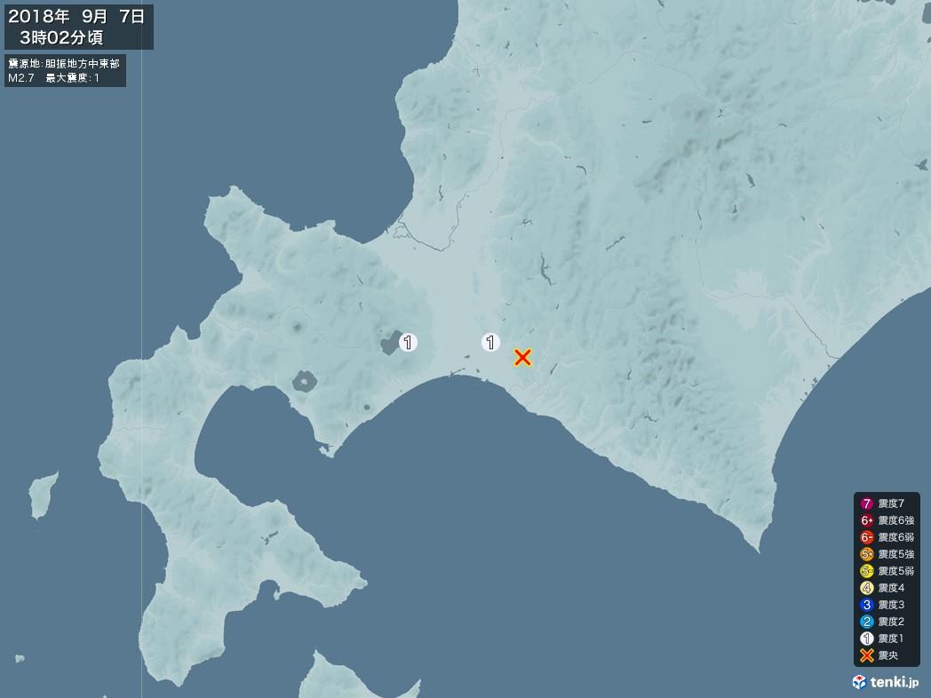 地震情報 2018年09月07日 03時02分頃発生 最大震度:1 震源地:胆振地方中東部(拡大画像)