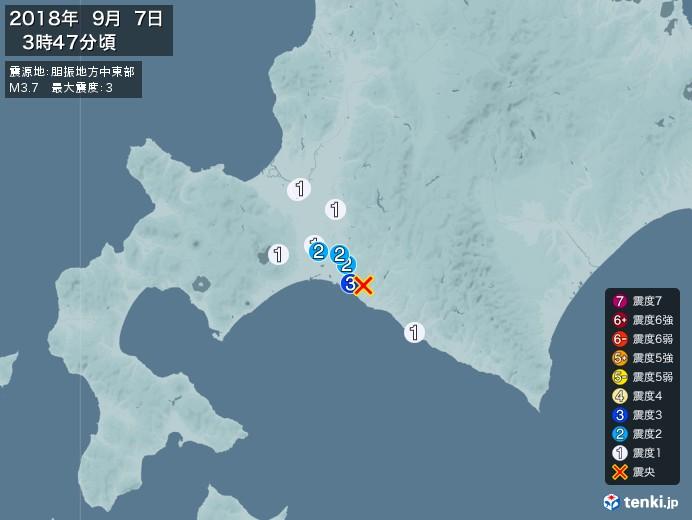 地震情報(2018年09月07日03時47分発生)