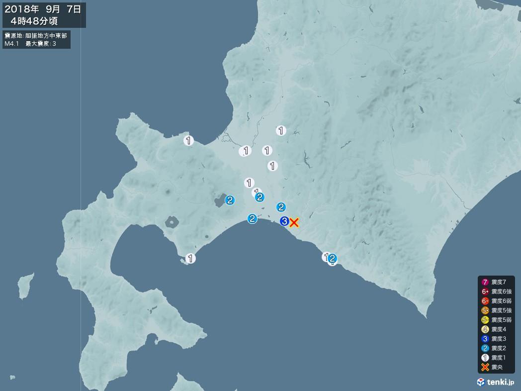 地震情報 2018年09月07日 04時48分頃発生 最大震度:3 震源地:胆振地方中東部(拡大画像)