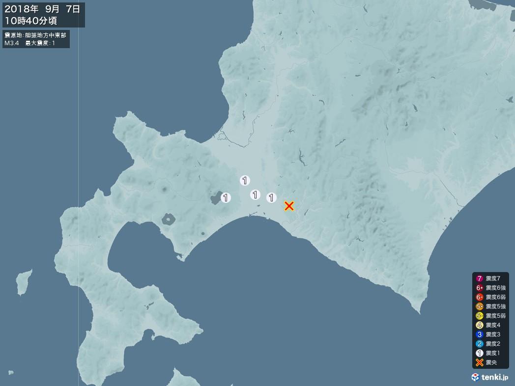 地震情報 2018年09月07日 10時40分頃発生 最大震度:1 震源地:胆振地方中東部(拡大画像)