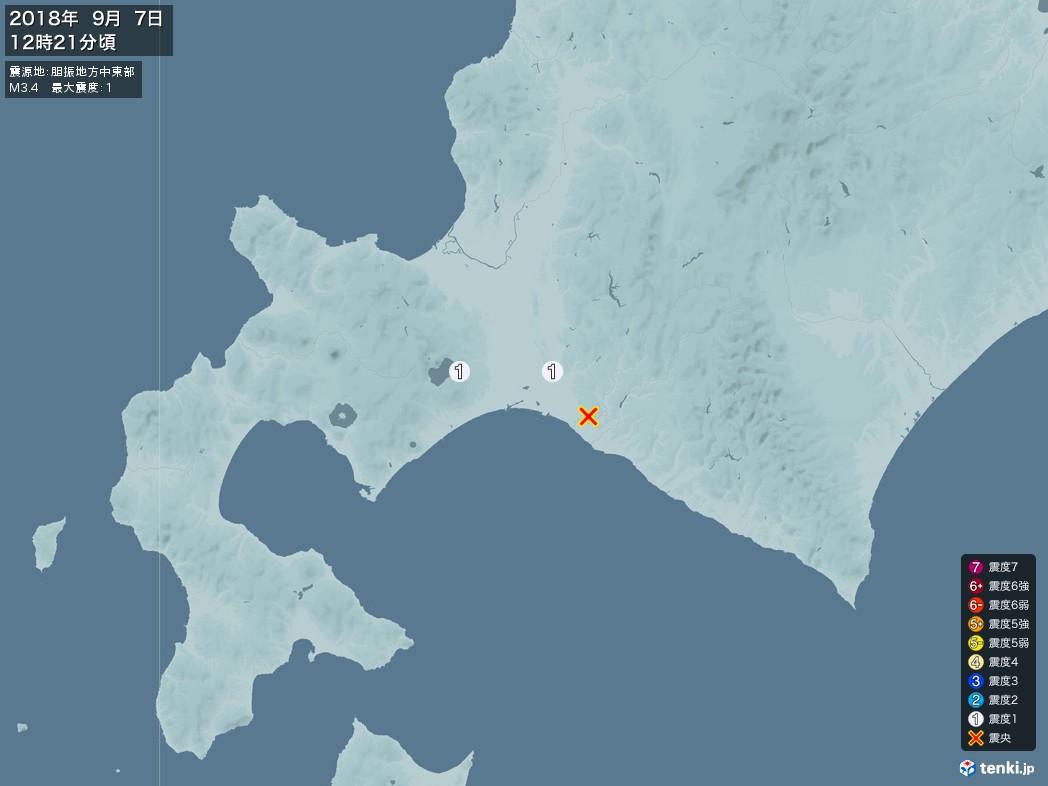 地震情報 2018年09月07日 12時21分頃発生 最大震度:1 震源地:胆振地方中東部(拡大画像)