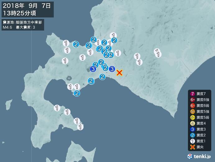 地震情報(2018年09月07日13時25分発生)