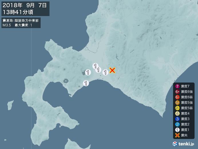 地震情報(2018年09月07日13時41分発生)