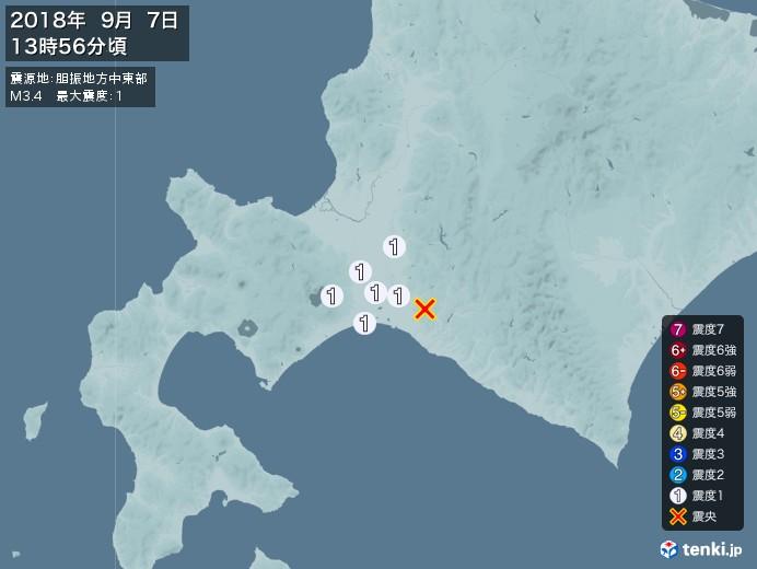 地震情報(2018年09月07日13時56分発生)