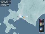 2018年09月07日15時42分頃発生した地震