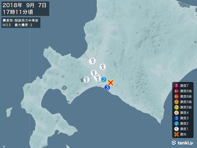地震情報(2018年09月07日17時11分発生)