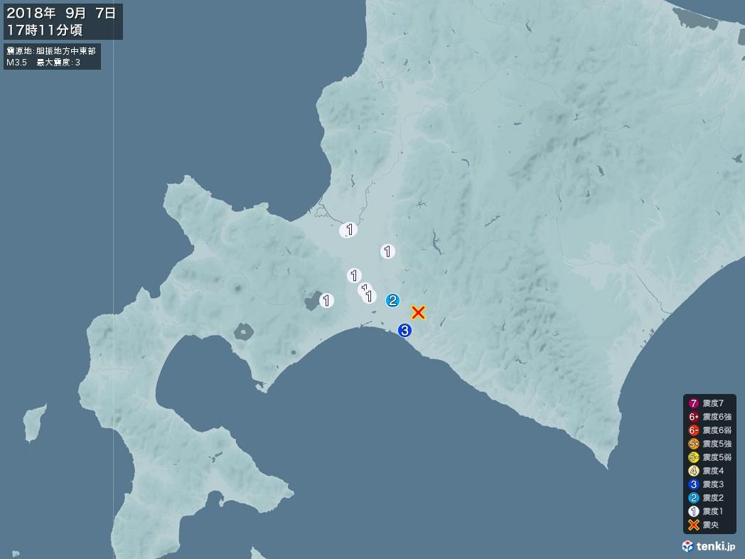 地震情報 2018年09月07日 17時11分頃発生 最大震度:3 震源地:胆振地方中東部(拡大画像)
