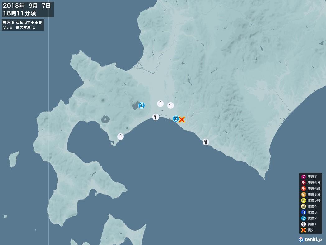地震情報 2018年09月07日 18時11分頃発生 最大震度:2 震源地:胆振地方中東部(拡大画像)