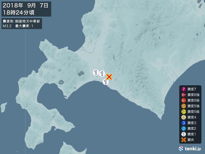 地震情報(2018年09月07日18時24分発生)