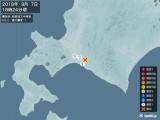 2018年09月07日18時24分頃発生した地震