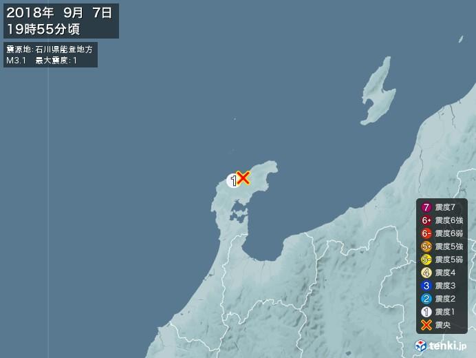 地震情報(2018年09月07日19時55分発生)